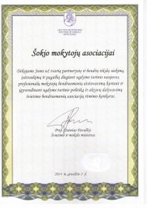 ŠMM padėka Šokio mokytojų asociacijai